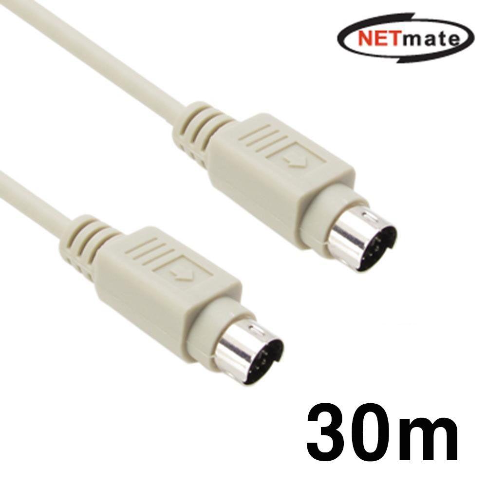 {컴덱크} PS2 M/M Cable 노이즈 필터 30m PS2선 PS/2선 PS-2선 PS2선 PS-2케이블 S/N A833CF-337, 본상품선택 (POP 5337050413)