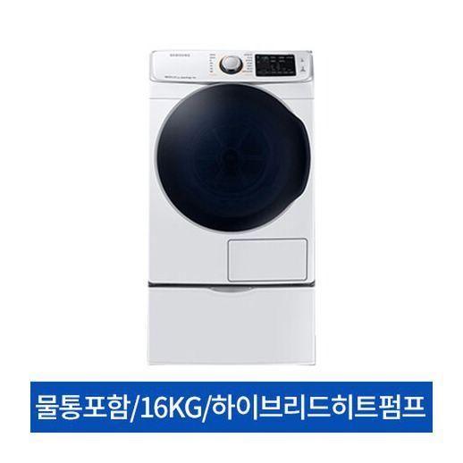 삼성 [실내물통포함] DV16R8540KW 건조기 그랑데 16KG 화이트