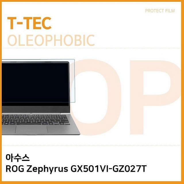 제이에스컴퍼니 아수스 ROG Zephyrus GX501VI-GZ027T 올레포빅 필름 노트북 보호필름, 1