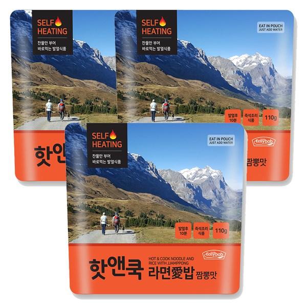 핫앤쿡 라면애밥 짬뽕맛 3개세트