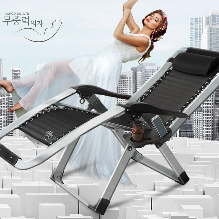 무중력의자 국내유일 정품KPP2000+선반 캠핑의자, 실버블랙