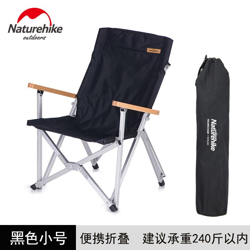 네이처하이크 롱릴렉스 캠핑 백패킹 체어 의자 캠핑용 감성캠핑 낚시 등산용 접이식 비치 등산 야외용 경량, 블랙 스몰