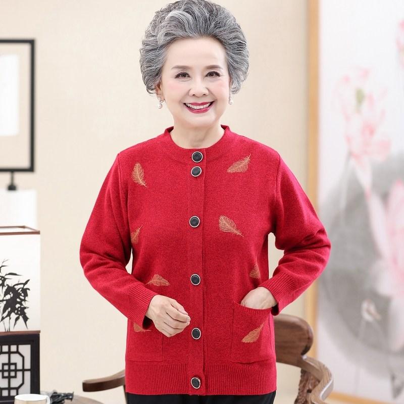 가을 겨울 할머니 엄마 니트 가디건 캐주얼 소프트 부드러운 따뜻한 두꺼운 스웨트 WG201026335Z