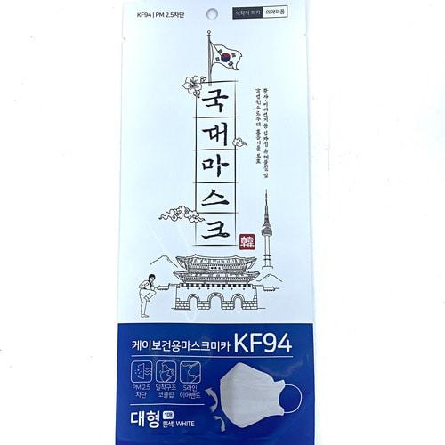 국대마스크 KF94 마스크 L 대형 1매입 * 30개, 1개