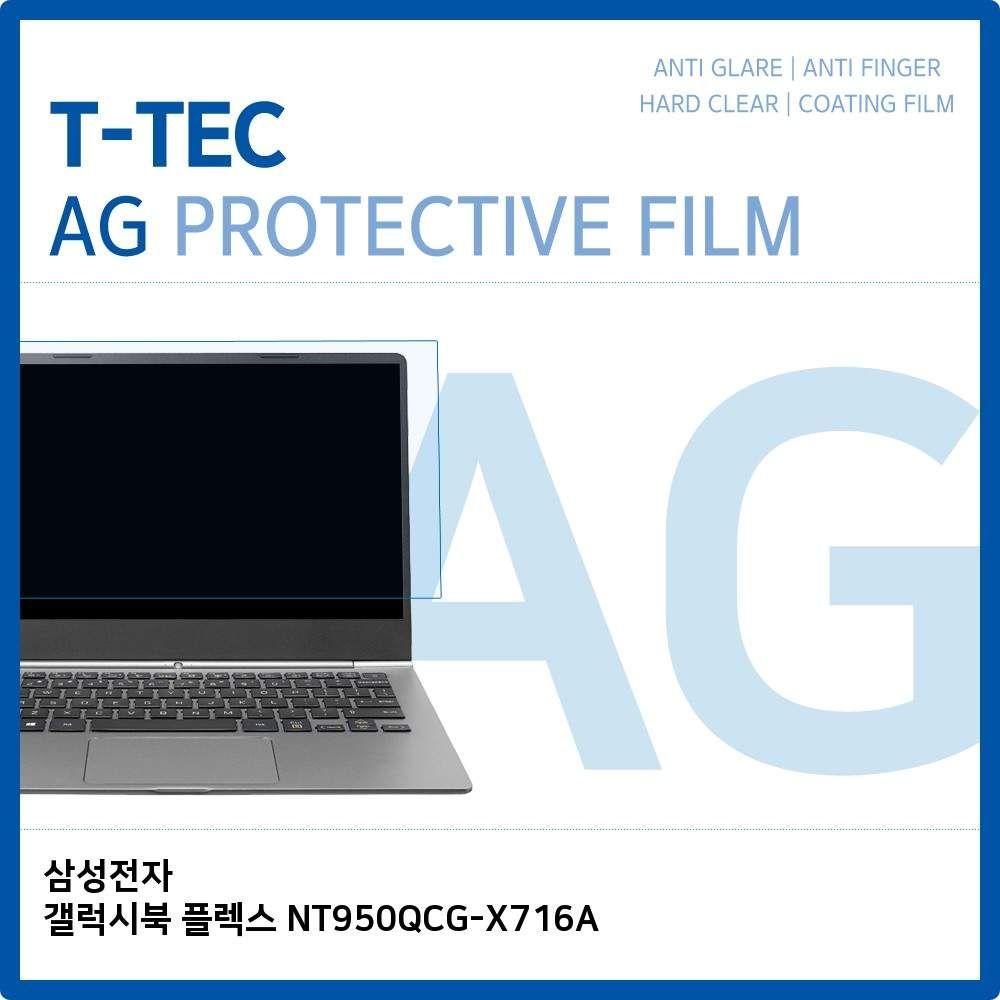 T.삼성 갤럭시북 NT950QCG-X716A 노트북, 1