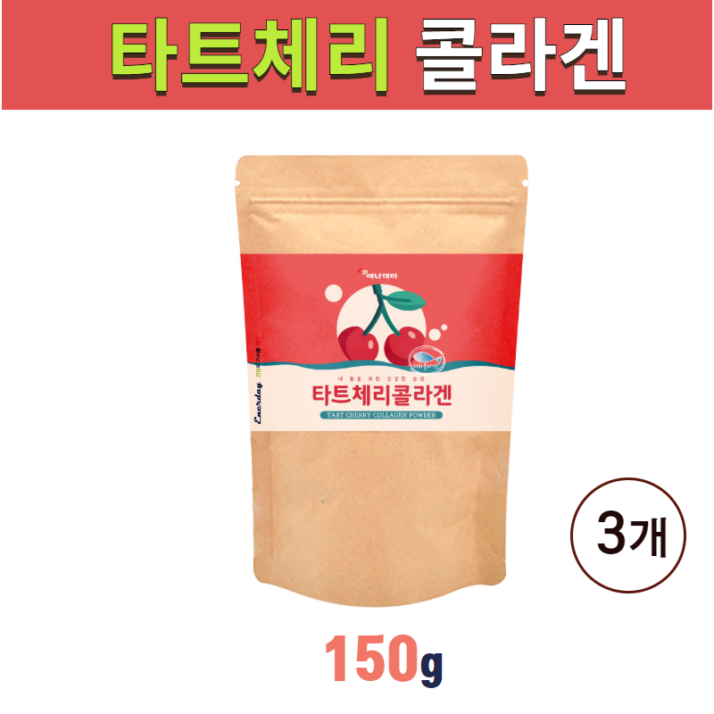타트체리 콜라겐 저분자 피쉬콜라겐 펩타이드 원액 젤리 분말 주스 멜라토닌 뱃살 체지방 내장지방 석류젤리, 3개, 150g