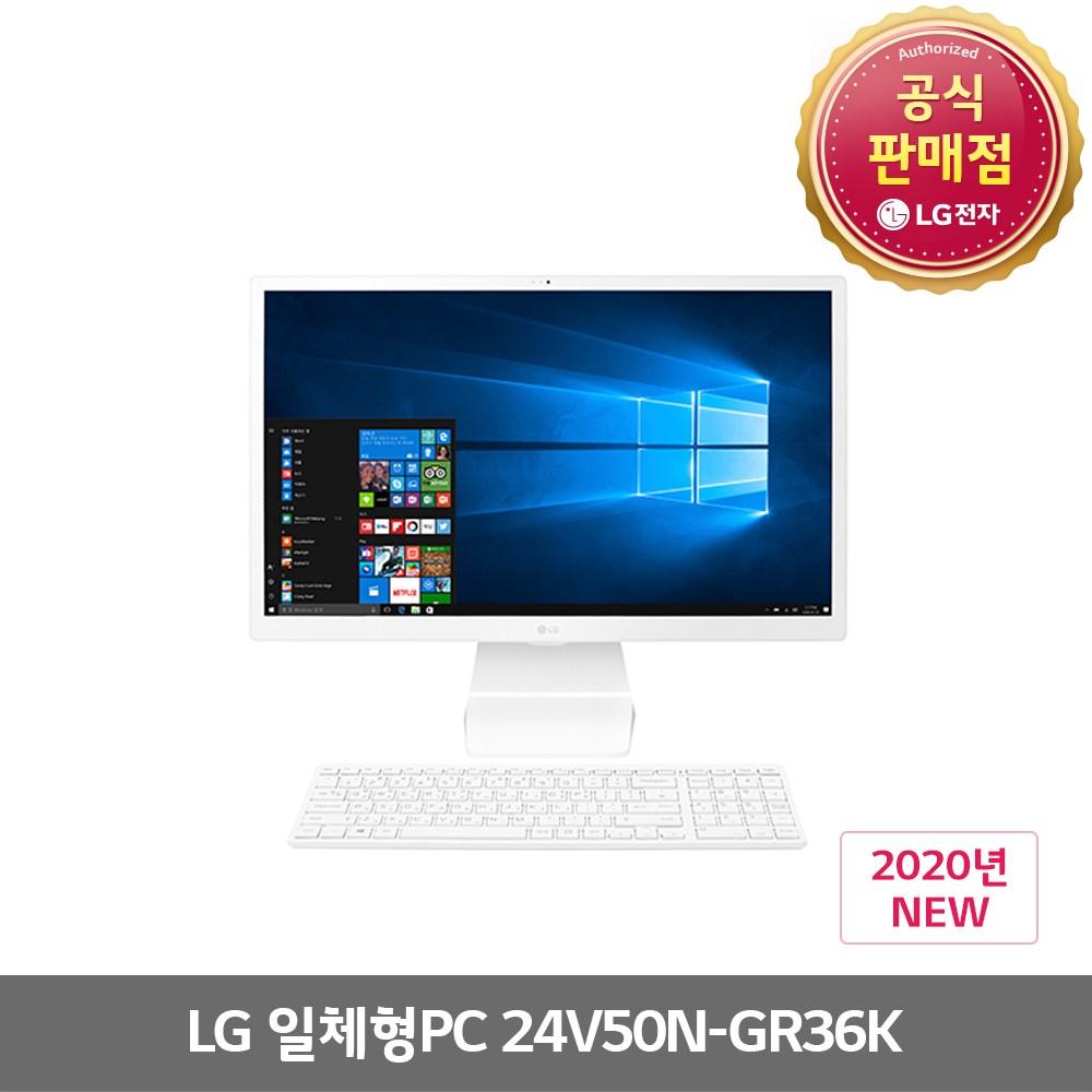 LG 일체형PC 24V50N-GR36K 데스크탑