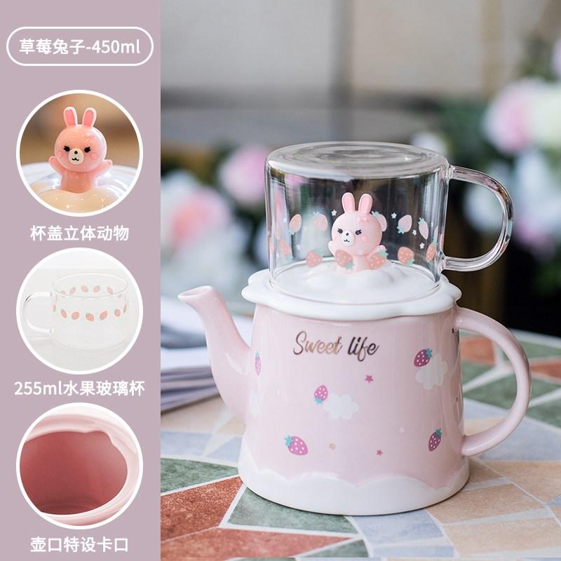 일본식 귀여운 세라믹 유리 일인용 원룸용 티팟 차우리기 세트, 딸기 토끼 450ml + 255ml (POP 1670279115)
