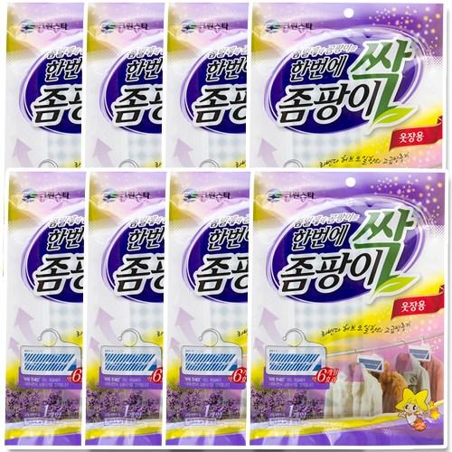 좀팡이싹 옷장용 라벤더향1입X8개, 8개