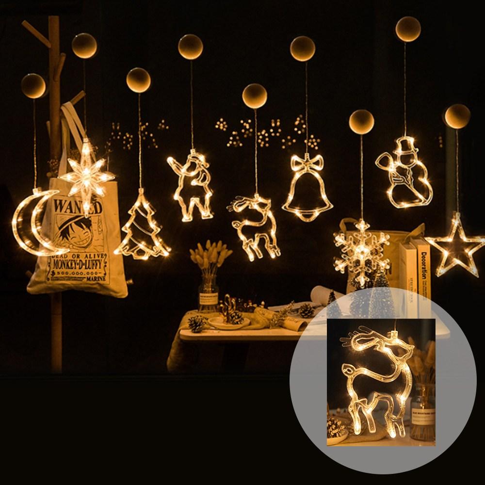 21세기트랜드 판매자정보 택배사-(로젠택배)를 꼭 꼭 확인해 주세요. 크리스마스 성탄절 모빌 전구, 사슴