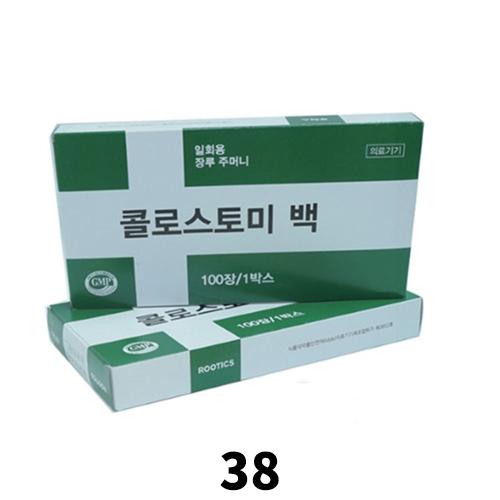루틱스 장루 환자 용품 콜로스토미백 인공항문 100개입, 3분류