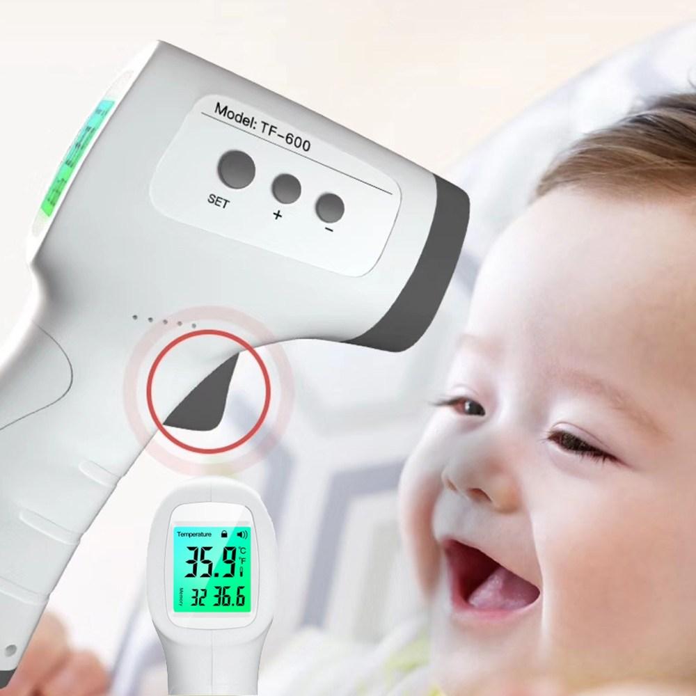 비접촉 체온계 적외선 디지털 발열 체크 측정기, 단일상품