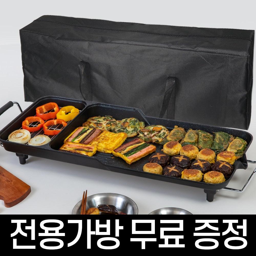 휴앤봇 대형 멀티 전기그릴 YYM-740G 다용도 삼겹살 후라이팬 가정용 고기불판 잔치팬