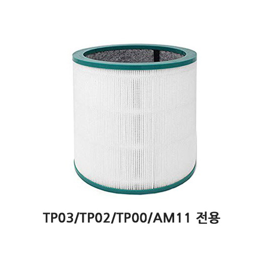 다이슨 호환용 TP04 TP03 HP03 DP03 HP04 DP04 공기청정기 필터 모음, 2번-TP03/TP02/TP00/AM11