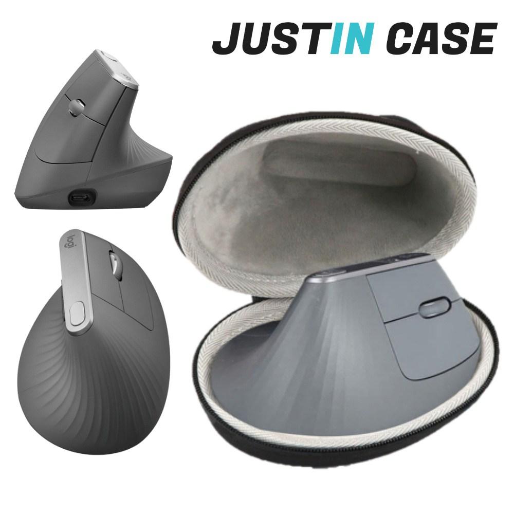 로지텍 Vertical 버티컬 마우스 전용 휴대용 수납 케이스 파우, 로지텍 Vertical 마우스 케이스
