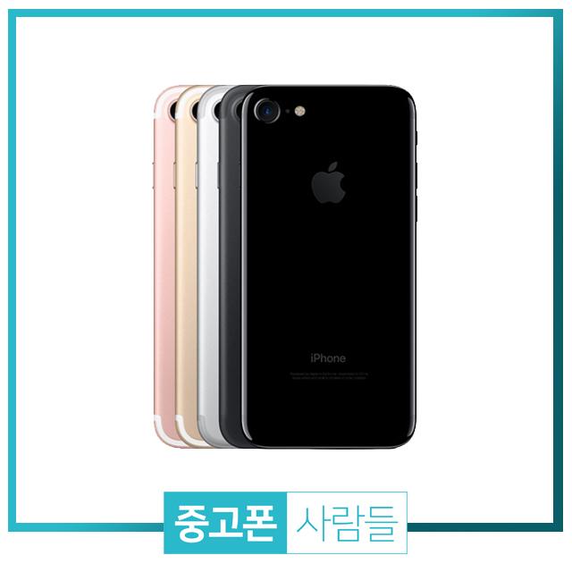 애플 아이폰7 32G 128G 휴대폰 중고폰 3사호환 무약정, 골드, 아이폰7 32G A등급