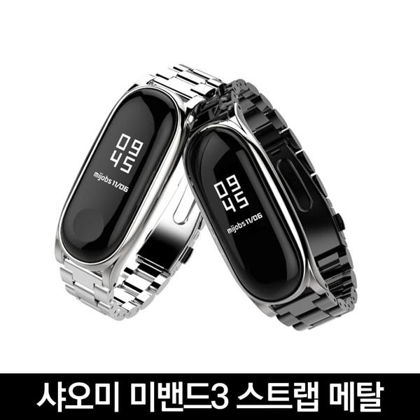샤오미 미밴드3 스트랩 메탈 가죽 밀레니즈 밴드줄, 색상, 메탈 블랙