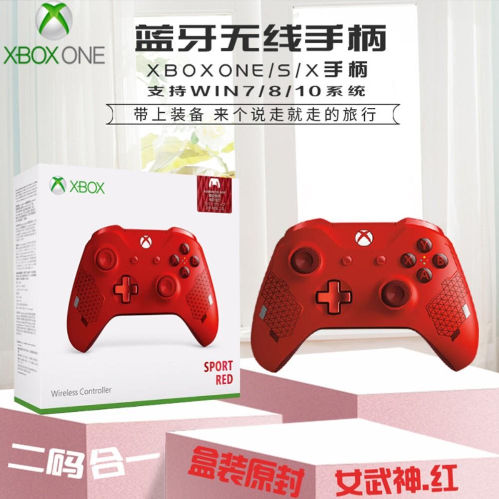 엑스박스 게임패스 무선 컨트롤러 Xbox One S 2세대 PC 피파4 패드, 레드 박스] 개, 콘솔