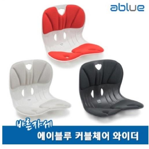 [에이블루] 커블체어 바른자세 교정의자 와이더 (색상 텍일), 블랙