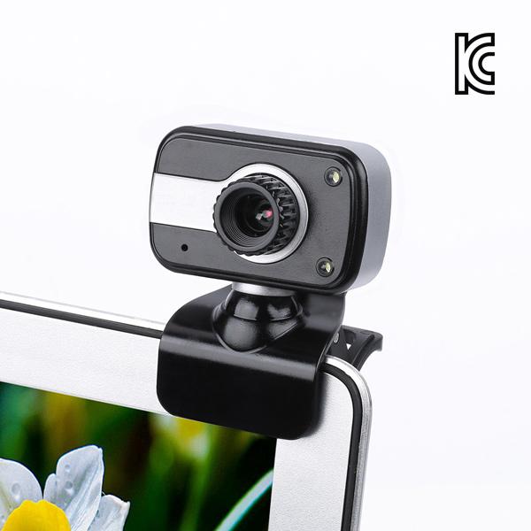 AIOlab [재고확보] 아이오 웹캠 S1HD 컴퓨터 화상 카메라 카카오톡 영상통화 온라인강의