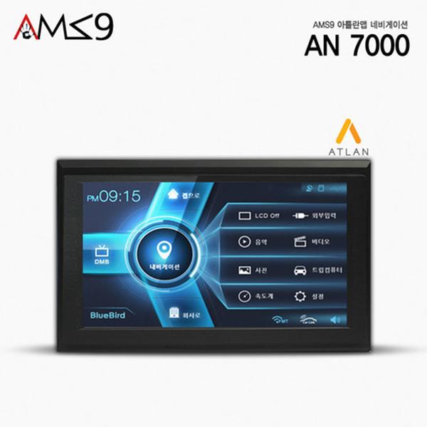 AMS9 네비게이션 AN7000(아틀란3D맵/TPEG)