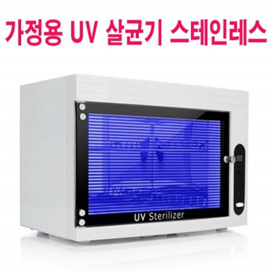 바이러스 소독 캐비닛 가정용 UV 살균기, 단일상품