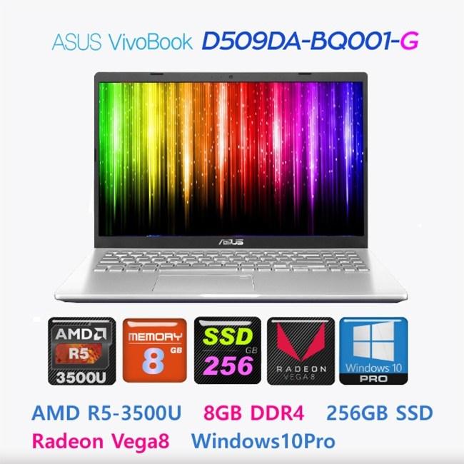 ASUS VivoBook D509DA-BQ001, 8GB, SSD 256GB, Win10 Pro