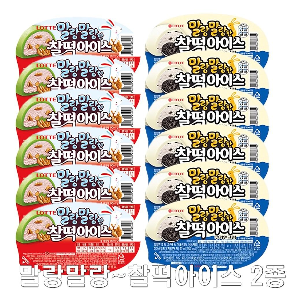 롯데제과 찰떡아이스 찰떡아이스쿠앤크 2종세트(24) 아이스크림, 1세트, 90ml