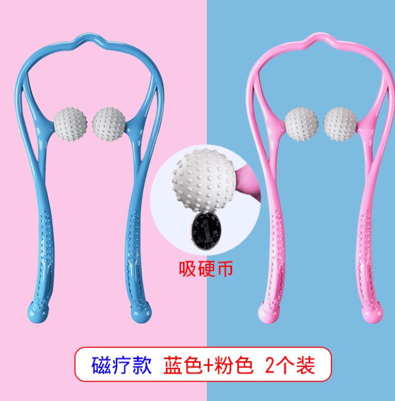 어깨안마기 허리 가정 어깨 목경추 안마기 소통, T16-블루