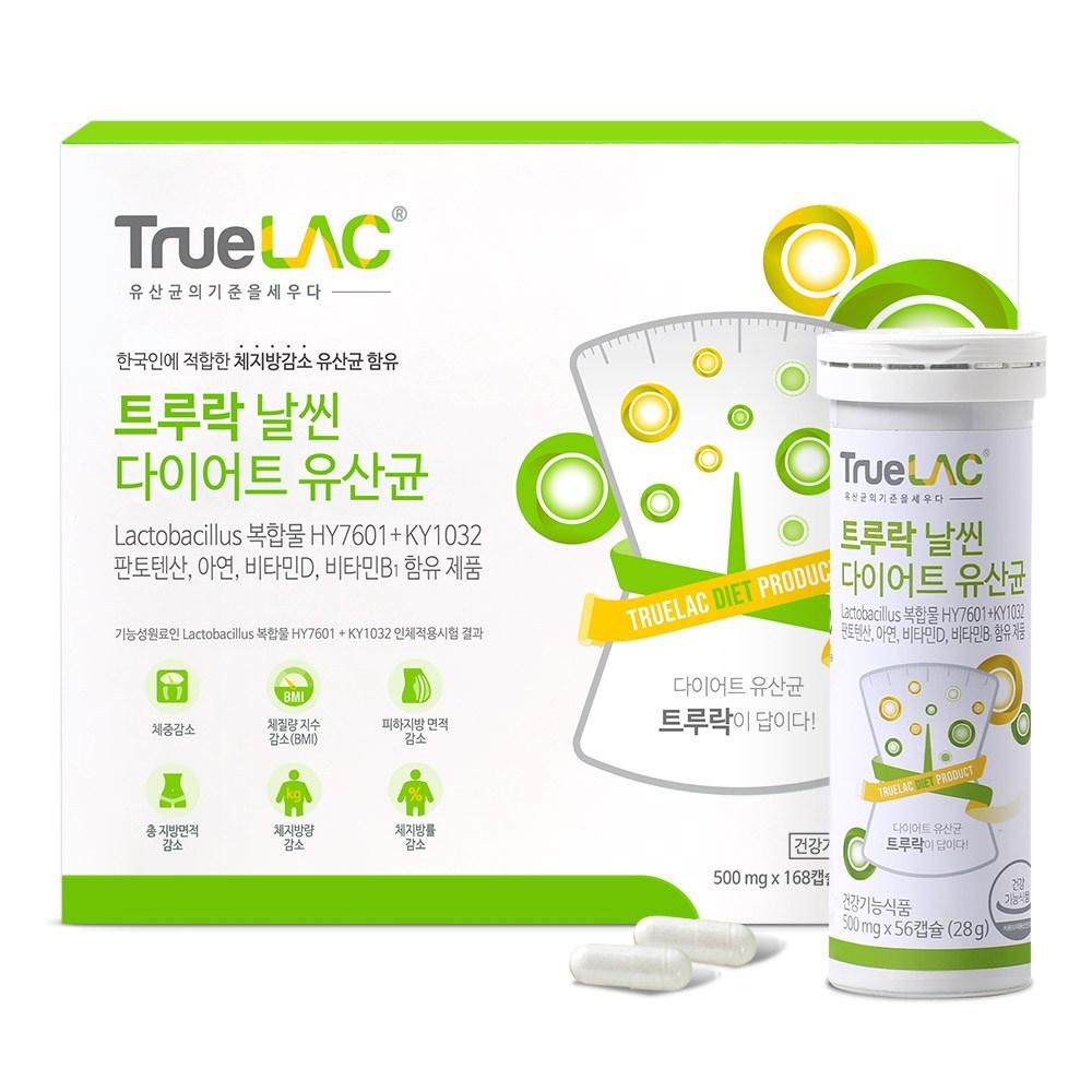 트루락 날씬 다이어트 유산균 12주분 식물 유래 유산균 HY7601 KY1032, 단품, 단품