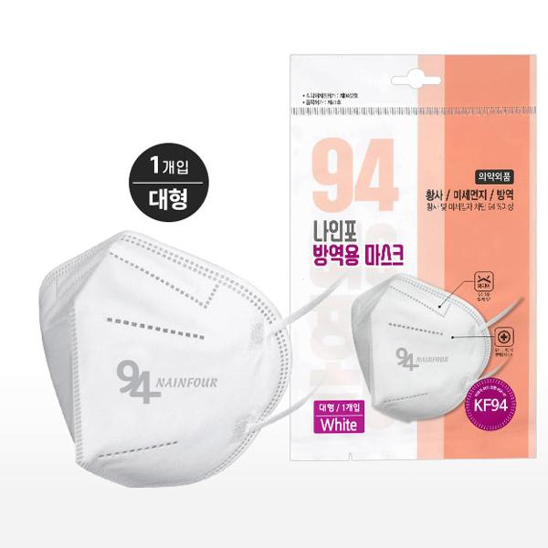 상공양행 KF94 마스크 (화이트)_대형, 1매