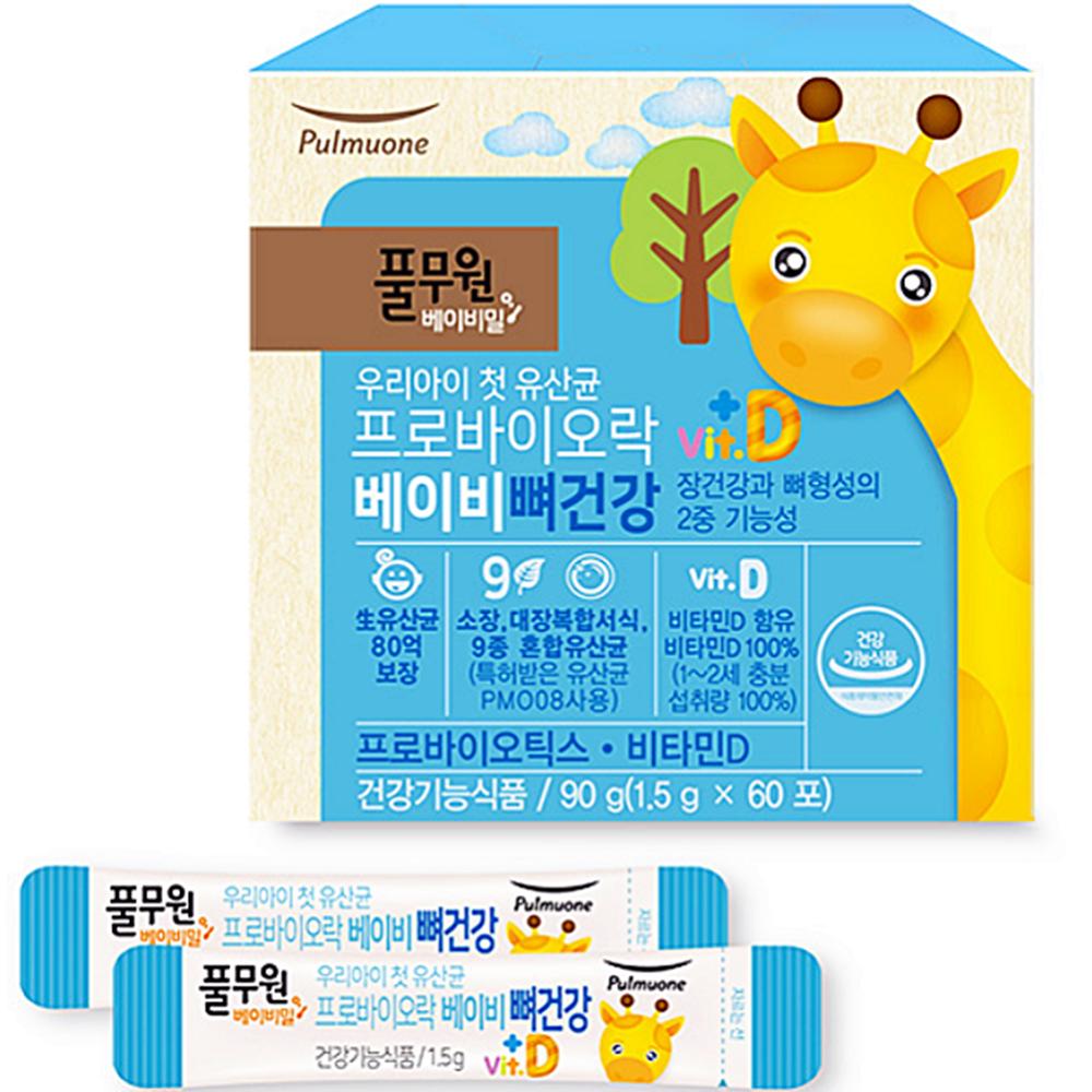 몸에 좋은 건강한 아기 유산균 프로바이오락 베이비뼈 건강 프로바이오틱스, 풀무원 아기유산균 프로바이오락 베이비뼈건강