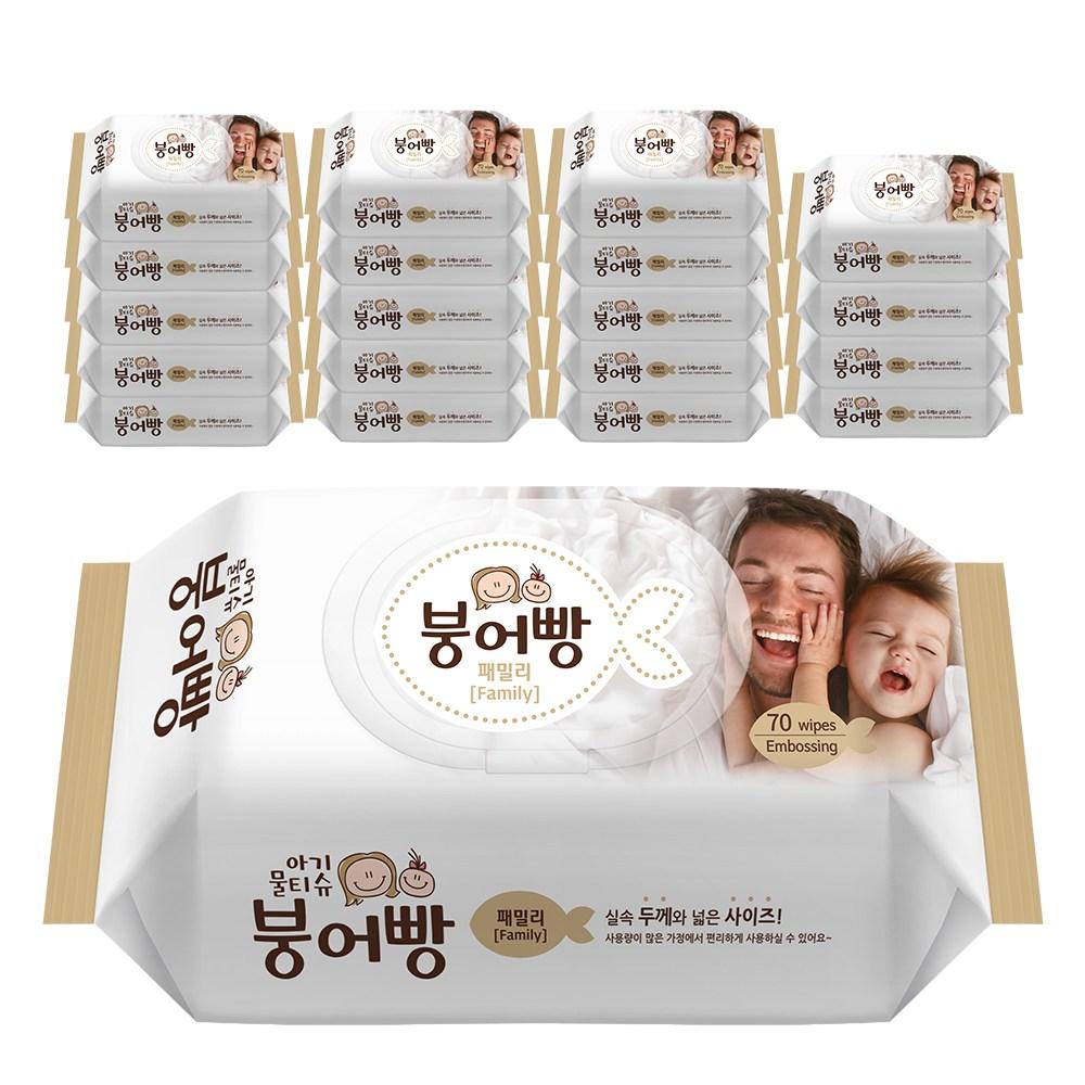 붕어빵 아기 물티슈 패밀리 고평량 50gsm 캡형 70매 유아물티슈, 20팩(10+10)