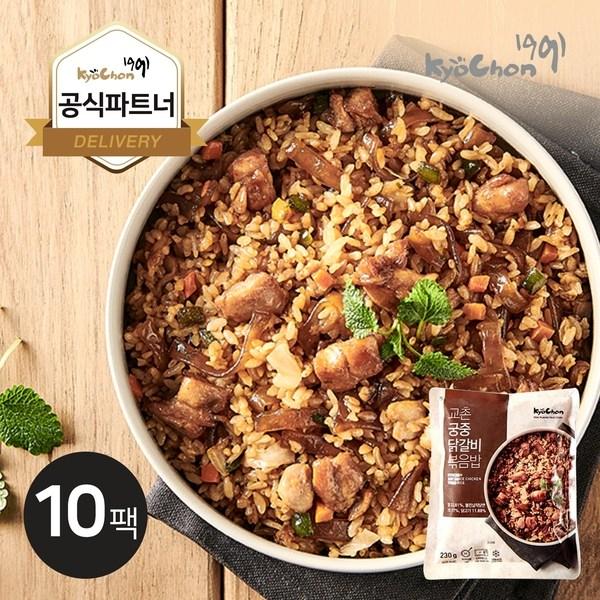 기타 [교촌] 궁중 닭갈비 볶음밥 230g_10팩