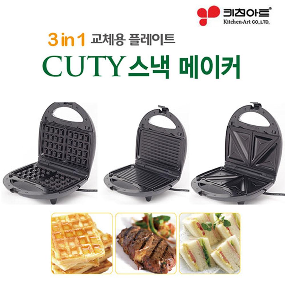 3IN1 붕어빵 샌드위치 파니니 와플메이커 와플기계 크로플 간식 제조기 가정용, 블랙, 키친아트 3in1 와플기계 PK-2368JT
