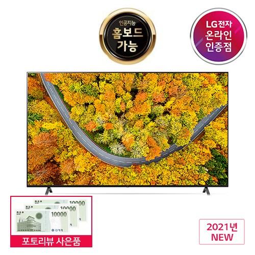 LG UHD TV 75UP8300ENA 75인치 울트라HD, 벽걸이형 (POP 5280453510)
