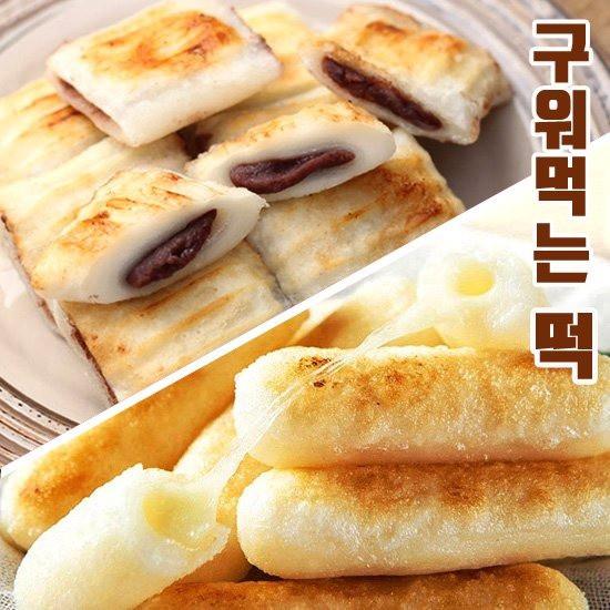 [무배+증정] 국산쌀 구워먹는 귀리떡/치즈떡/앙금절편, 상세설명 참조, 15_맛있는 귀리찰떡 700g