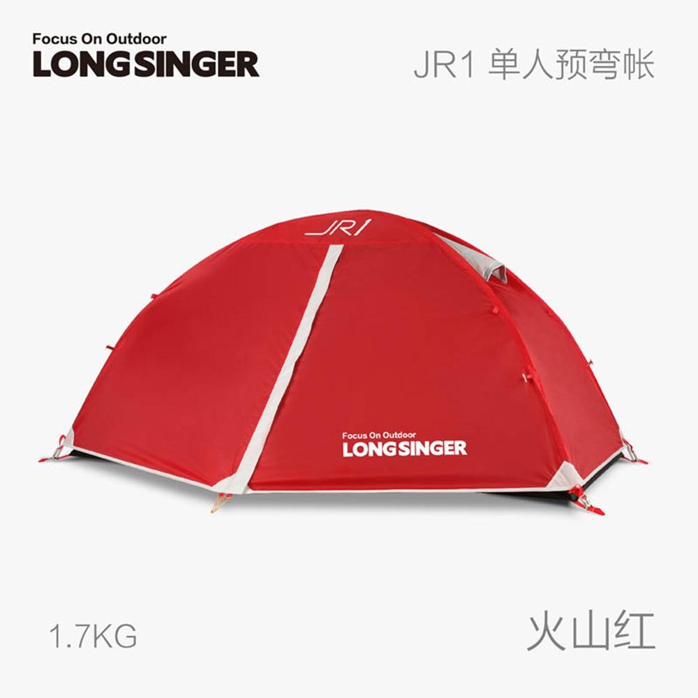 롱싱어 초경량 방수 텐트 1인 S1 AIR 4가지 색상, 빨간색