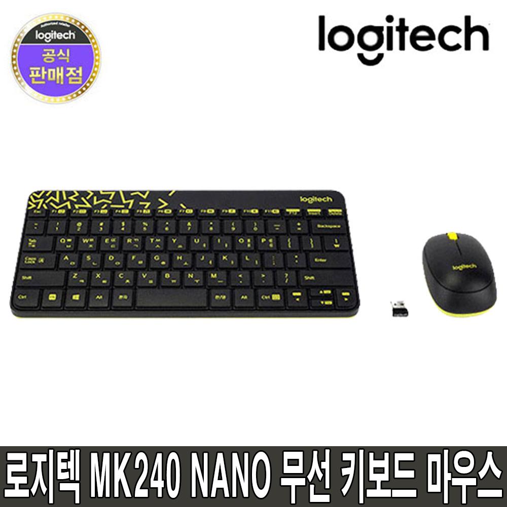 로지텍코리아 정품 MK240 NANO 무선 키보드 마우스 세트, 블랙, 로지텍 MK240 NANO