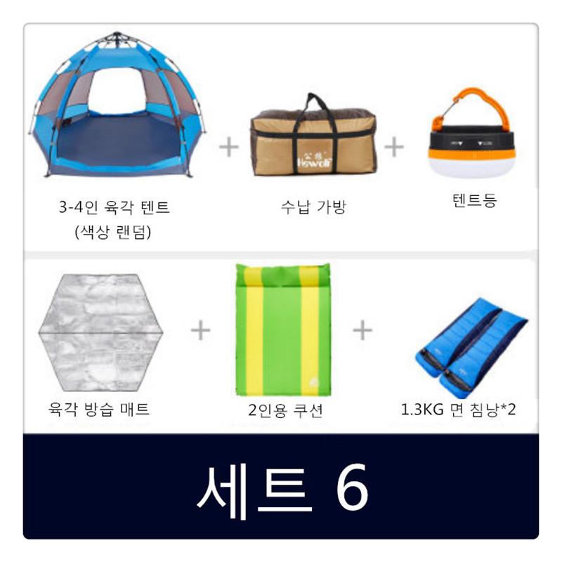 자외선차단 텐트 두꺼운 비막이 캠핑 2인 3-4인LH0305, 10