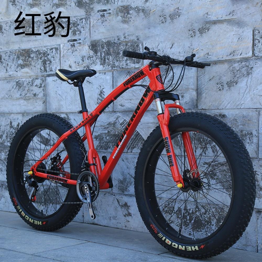 MTB 자전거 탄소강 2중쇼압 30단 고성능, 20인치 + 27속cm, 붉은 표범