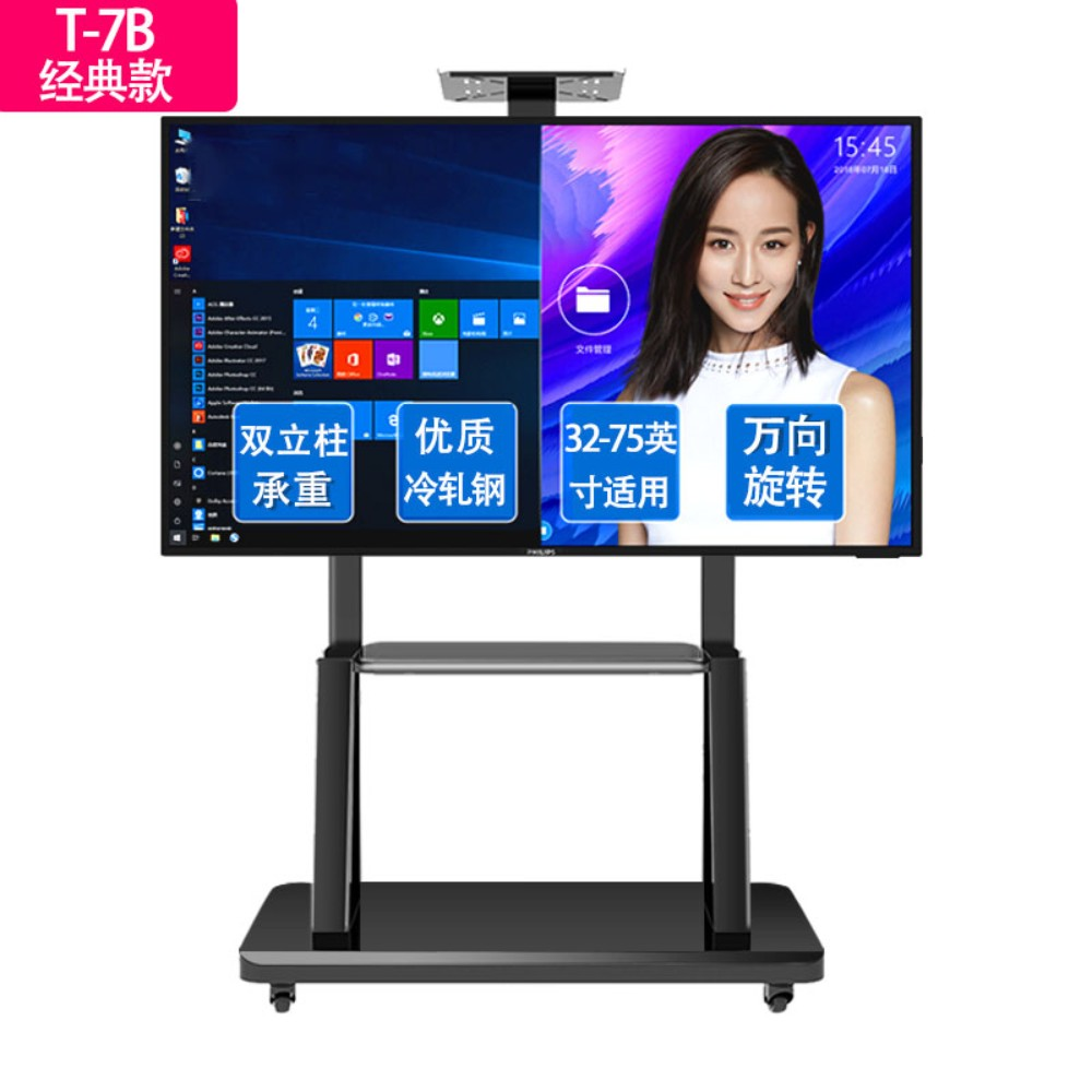 범용 LCD TV 스탠드 천장부터 바닥까지 내려 오는 트롤리 수직 이동식 회전 범용 휠 범용 통합 랙, [클래식 모델] 32-75 인치, 내 하중 120KG