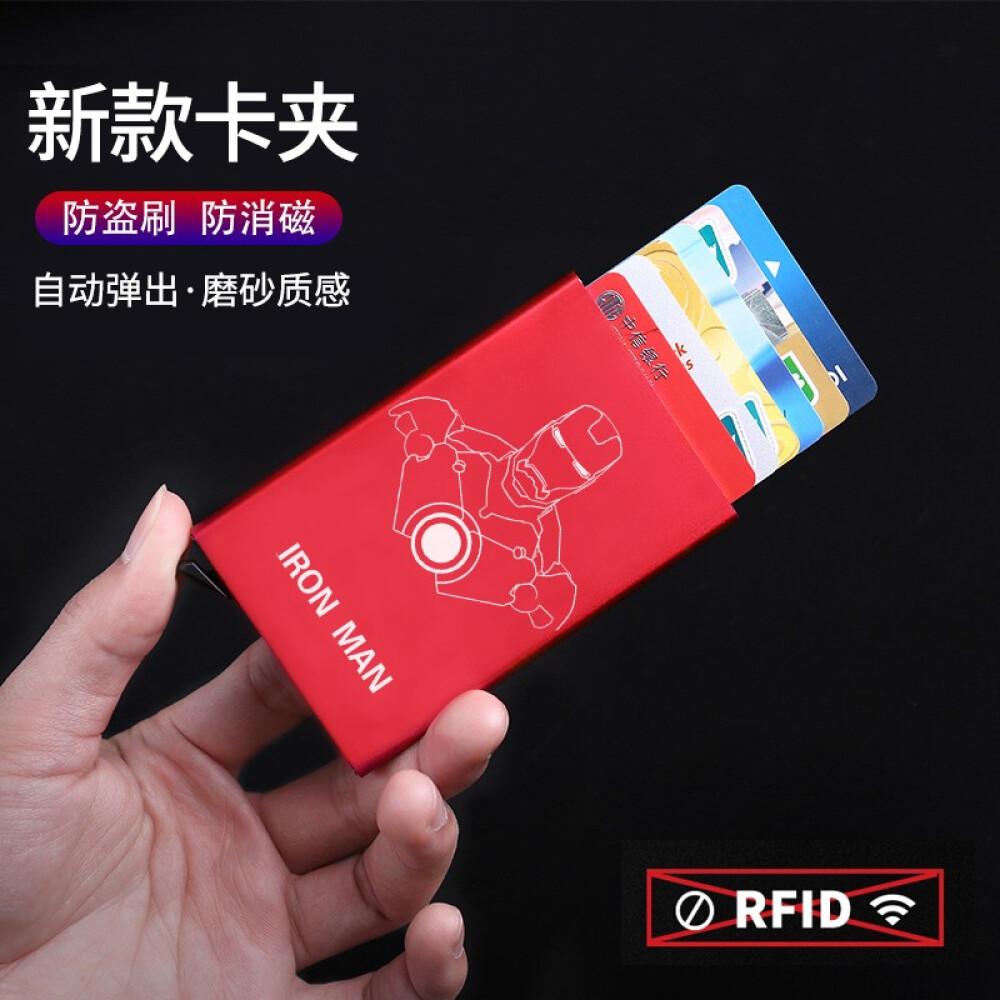 바 적 카 포 남 품 대 용량 멀 티 카드 위치 도 난 방지 브러시 소자기 자동 팝 업 카드 지갑 맞 춤 형 떨 음 조표 금속 클립 은행 카드 클립 스틸 상 체 를 착용