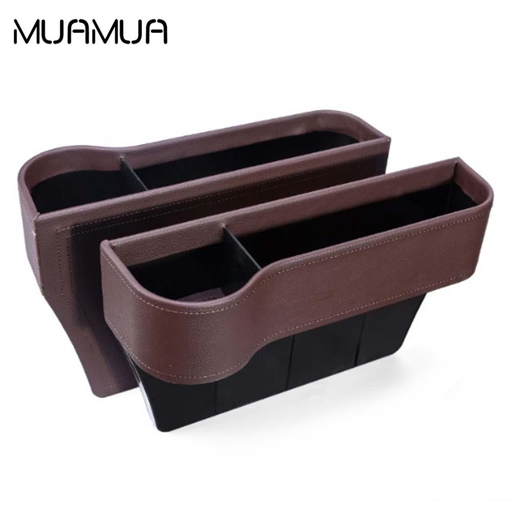 무아무아 MUAMUA 차량용 다용도 사이드 포켓 세트 (운전석용_L + 조수석용_R), 운전석용_L + 조수석용_R