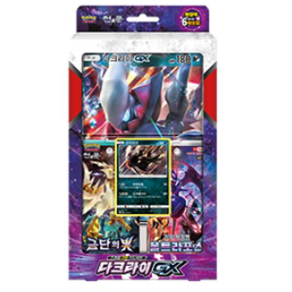 포켓몬코리아 9000 포켓몬카드, 점보 카드 세트 다크라이