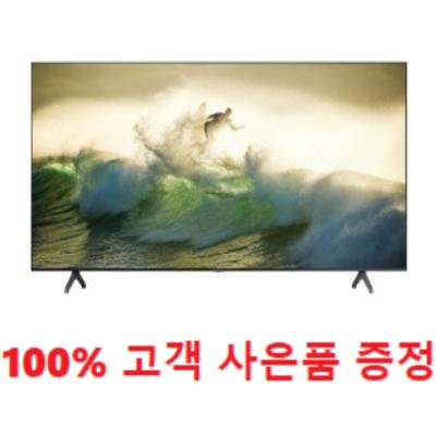 사은품 증정/삼성 UHD TV 75인치 (KU75UT7000FXKR) 1666-4175
