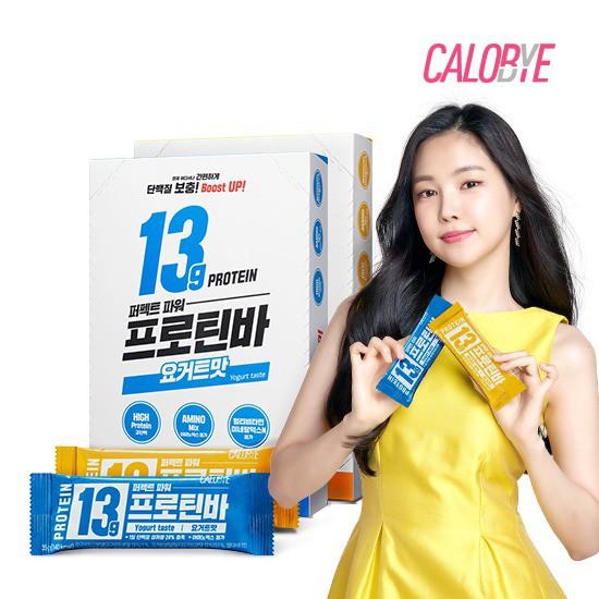 [오플]칼로바이 퍼펙트파워 프로틴바 단백질바 10개입 1+1, 상세설명 참조, 요거트맛 1+1 (총20개)