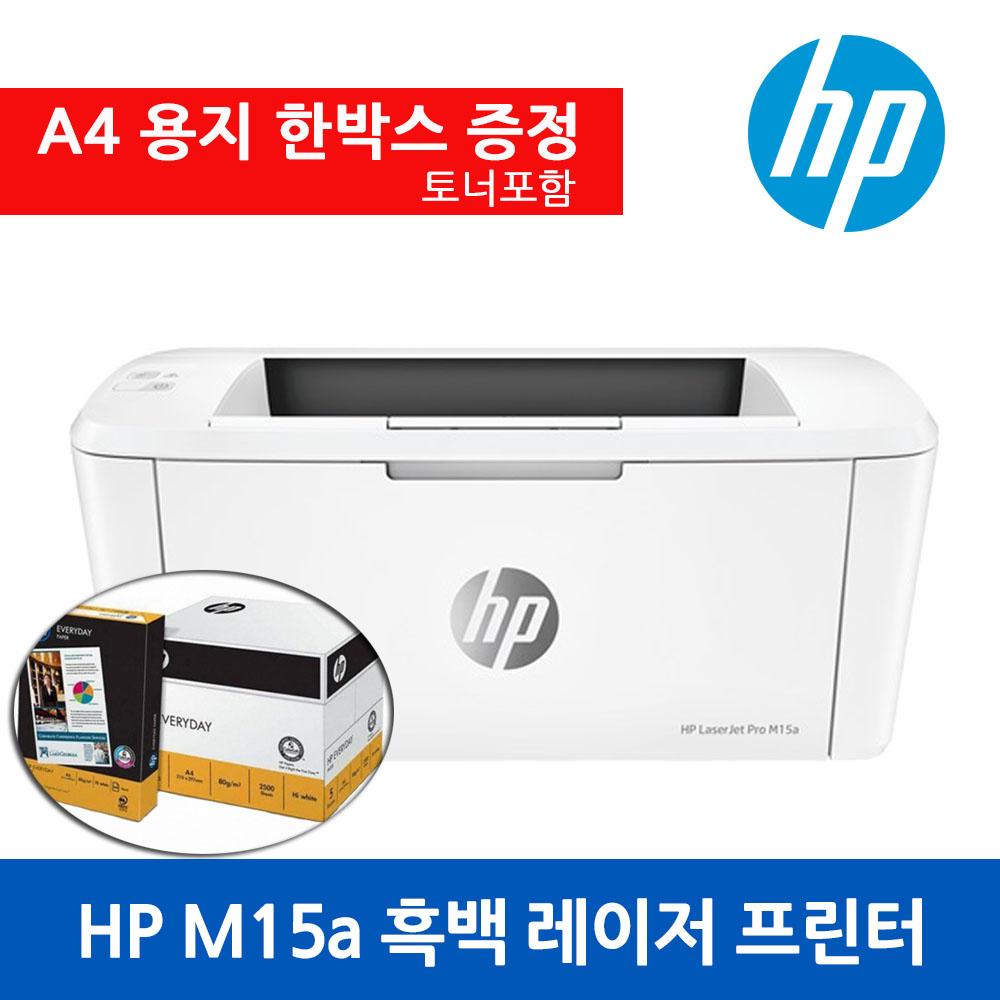 HP 정품 M15A 가정용 흑백 레이저 프린터 가성비 레이져 프린터기, 단일상품