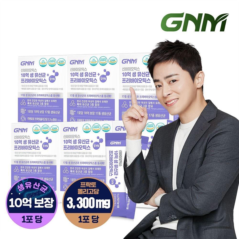 GNM자연의품격 10억보장 생유산균+프리바이오틱스 신바이오틱스 여성질유산균, 5500mg, 6박스