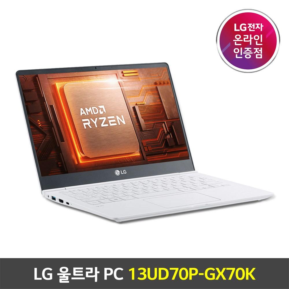 LG전자 울트라PC 13UD70P-GX70K, 16GB, 256GB, 미포함
